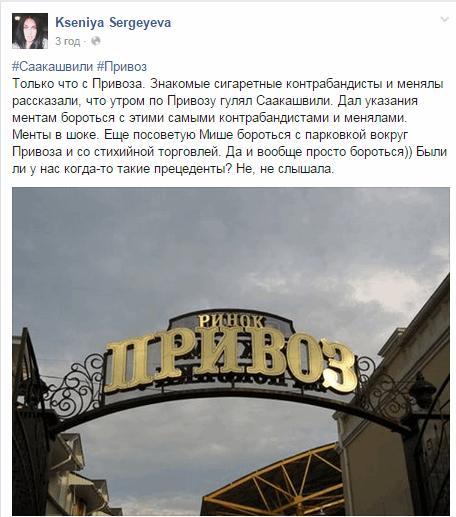 Завтра губернатор расскажет о своем плане реформирования Одесской области