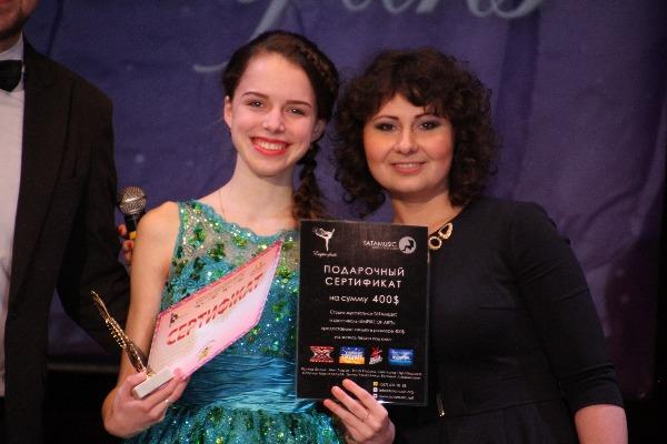 Юные аккерманки победили в международном конкурсе