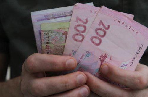50_main Новые налоги, паспорта и пенсии: что поменялось в жизни украинцев