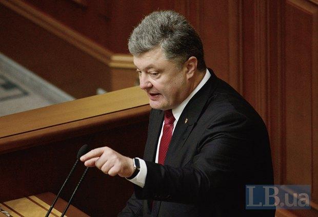 Президент выступил с ежегодным посланием в Верховной Раде