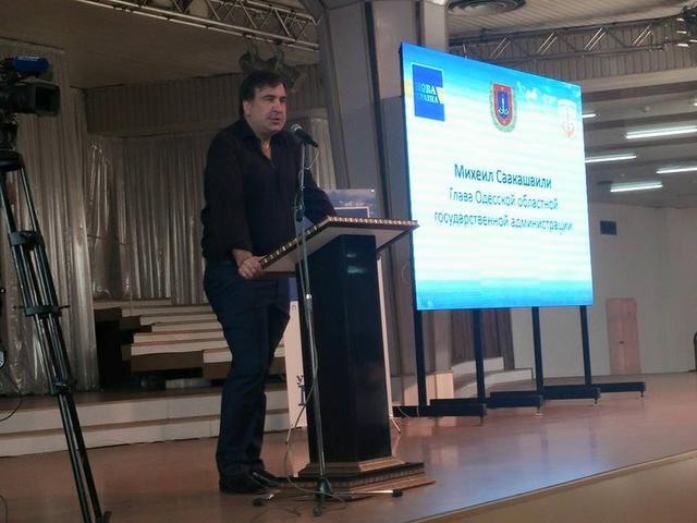 Как прошла стратегическая сессия Одесского региона (обновлено)