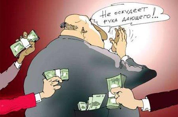 669790769411b0fb14a56098f9a6c8f4 Топ-5 самых коррумпированных госструктур в Украине