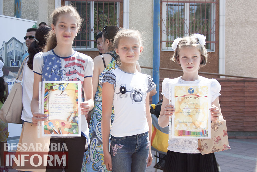 IMG_2036-копия В Измаильском ЦЗ подвели итоги конкурса «Мир профессий глазами ребенка»