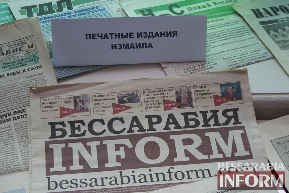 IMG_2223 Измаил: в музее Придунавья презентовали уникальную коллекцию газет (фото)