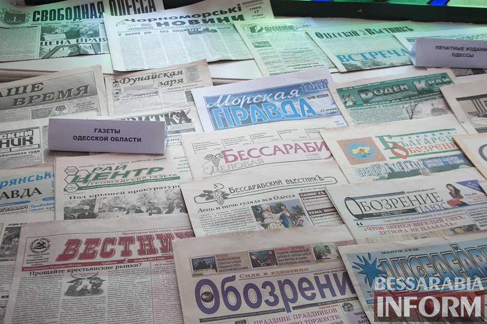 IMG_2230 Измаил: в музее Придунавья презентовали уникальную коллекцию газет (фото)