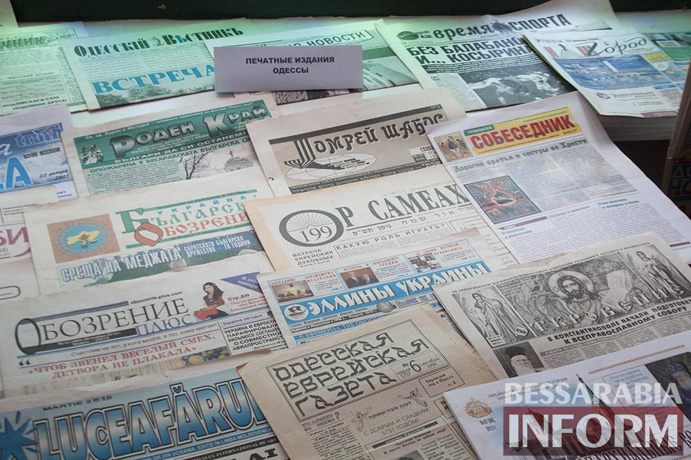 IMG_2231 Измаил: в музее Придунавья презентовали уникальную коллекцию газет (фото)