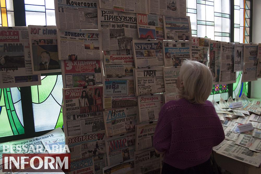IMG_2233 Измаил: в музее Придунавья презентовали уникальную коллекцию газет (фото)