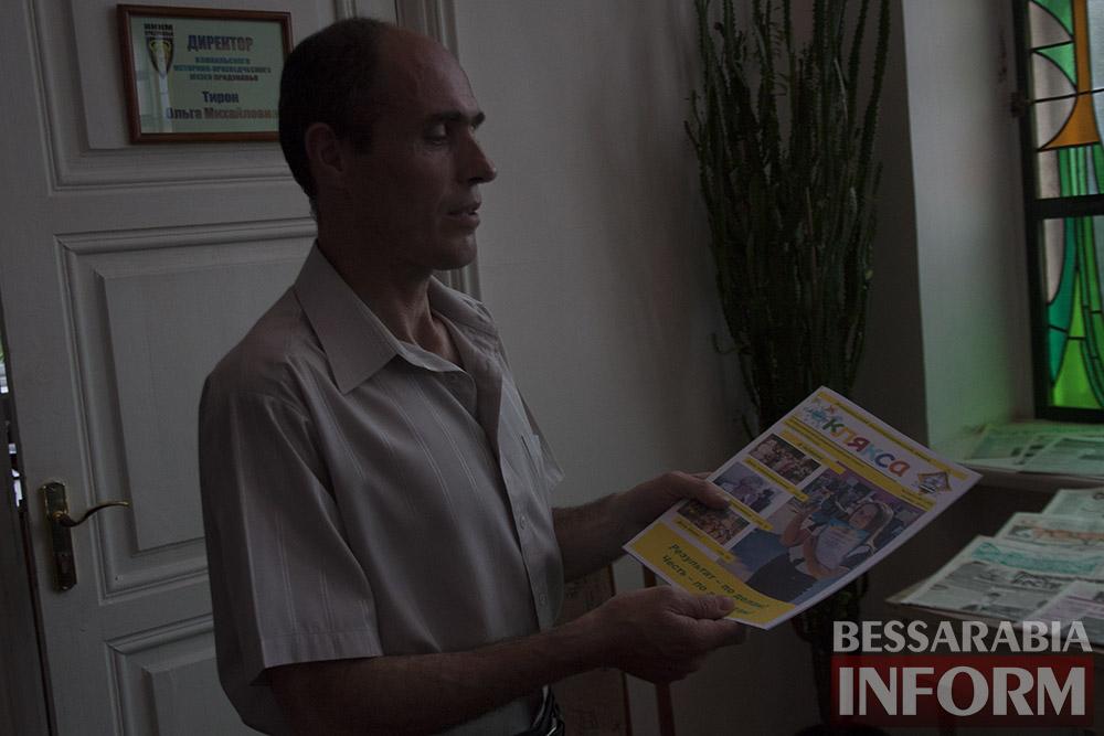 IMG_2258 Измаил: в музее Придунавья презентовали уникальную коллекцию газет (фото)