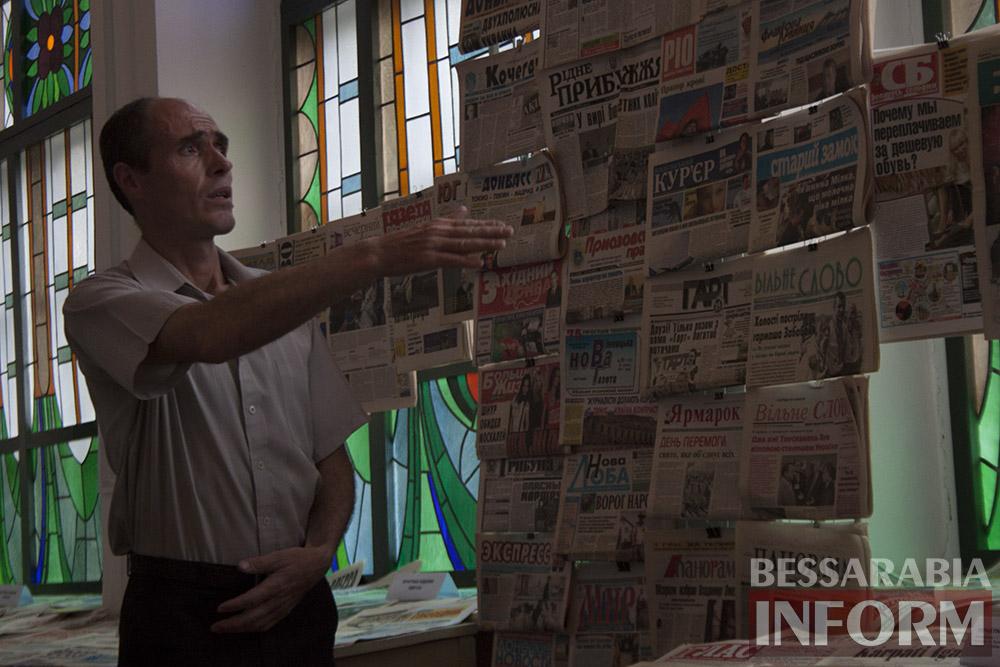 IMG_2280 Измаил: в музее Придунавья презентовали уникальную коллекцию газет (фото)