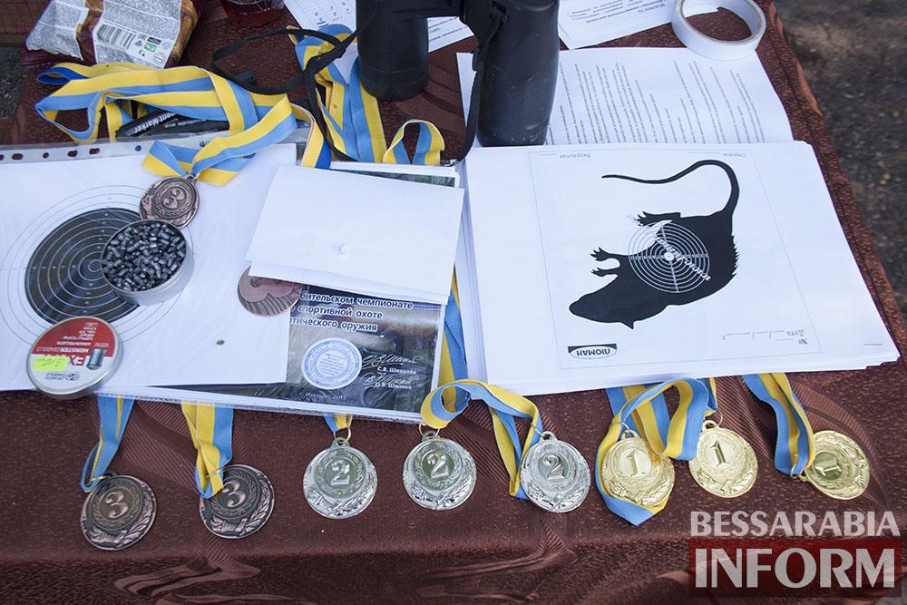 IMG_3763 В Измаиле прошел чемпионат города по спортивной стрельбе(фото)