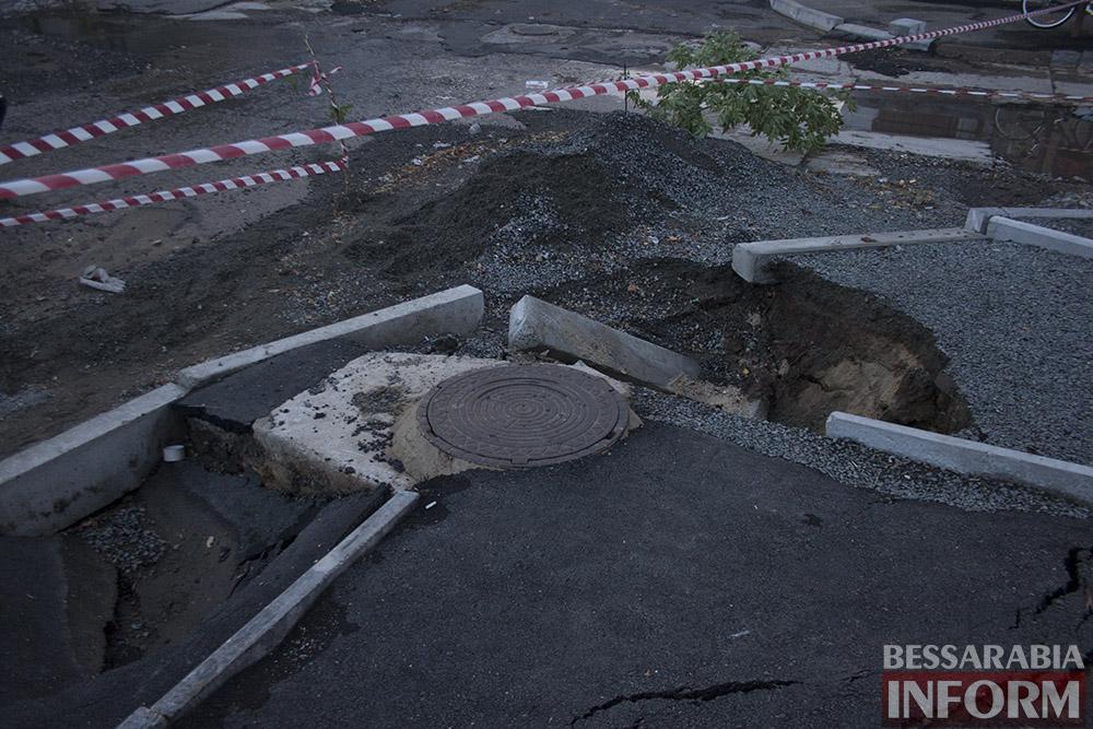IMG_4373 Измаил: последствие вчерашнего ливня (фото)