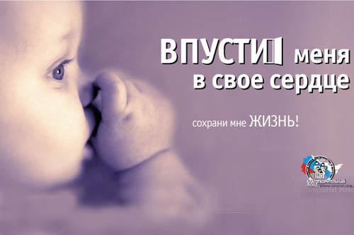 b_32ea810f2c6bfc73f101ea8e6c13bc87 Украинкам хотят запретить делать аборты