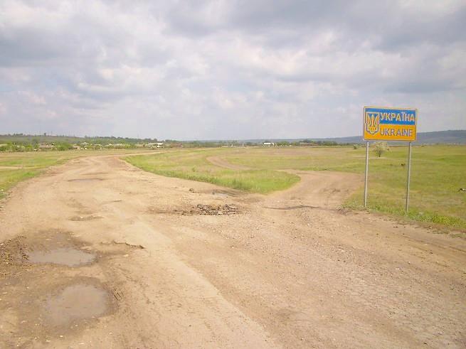 В Тарутинском р-не СБУ задержала пограничников