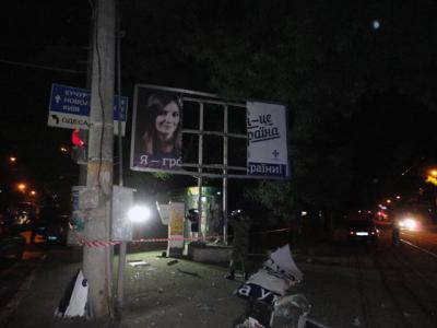 В Одессе подорвали билборды с патриотической рекламой