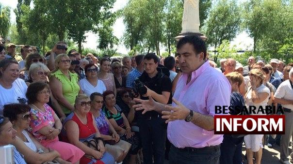 wkBVRAT7IjY Губернатор посетил Вилково