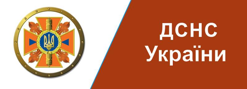 xmchs.jpg.pagespeed.ic_.ze55cYMLNX В Белгород-Днестровском предотвратили суицид