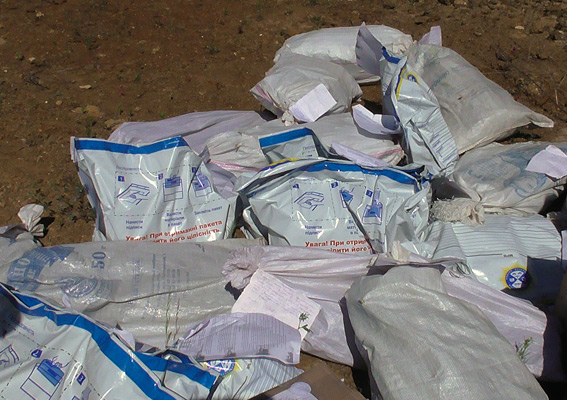 наркотики-1 Аккерманские правоохранители уничтожили большую партию наркотиков(фото)