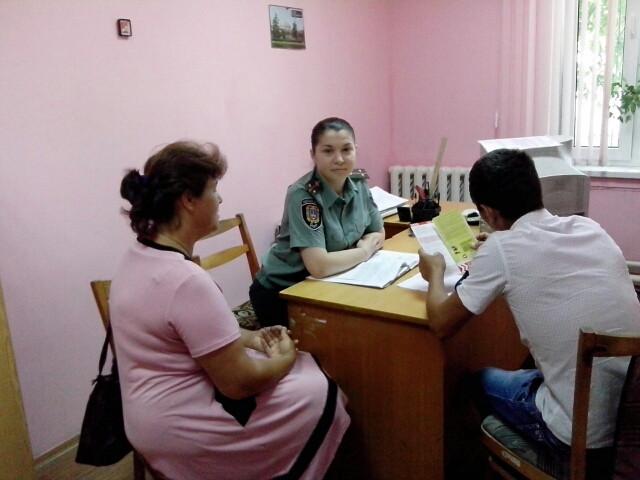 День семьи в  Измаильском районном подразделении уголовно-исполнительной инспекции