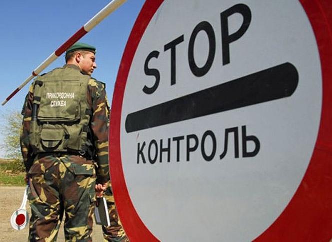 1400351873_vizy_lviv_proua_com В Измаильском погранотряде прошла демобилизация