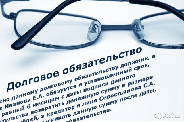 Украинцам разрешили не отдавать долги по долговым распискам