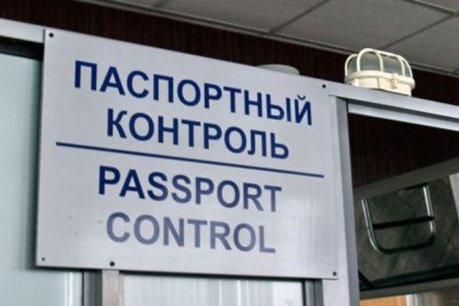 С 1 августа правила пребывания украинцев на территории России ужесточены