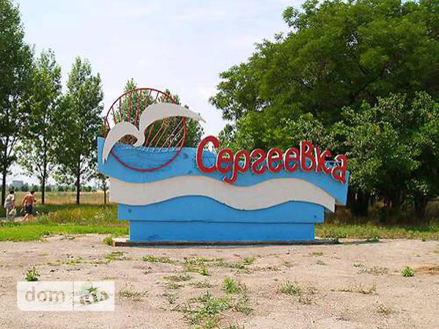 Дети Донбасса оздоравливаются в Сергеевке