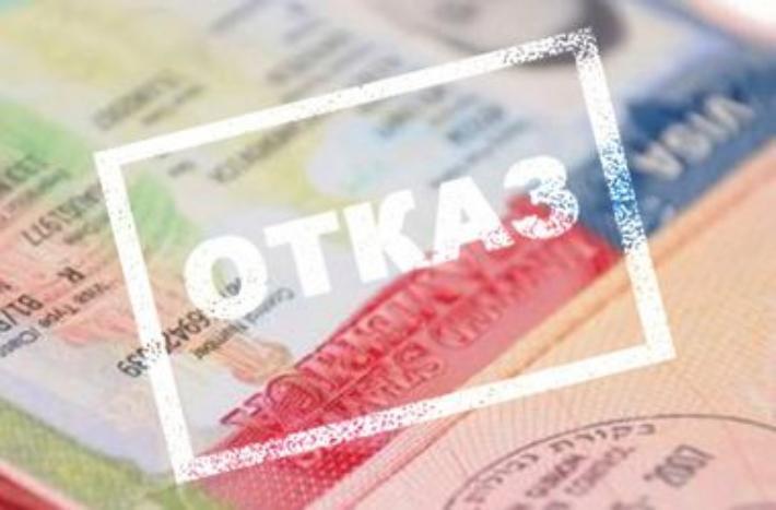 5b12d35680463b7c4e00d2aaa28e370e У жителей Бессарабии могут возникнуть сложности с получением шенгенских виз