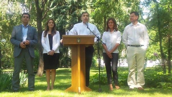 Заместителем Саакашвили станет правнучка Аркадия Гайдара