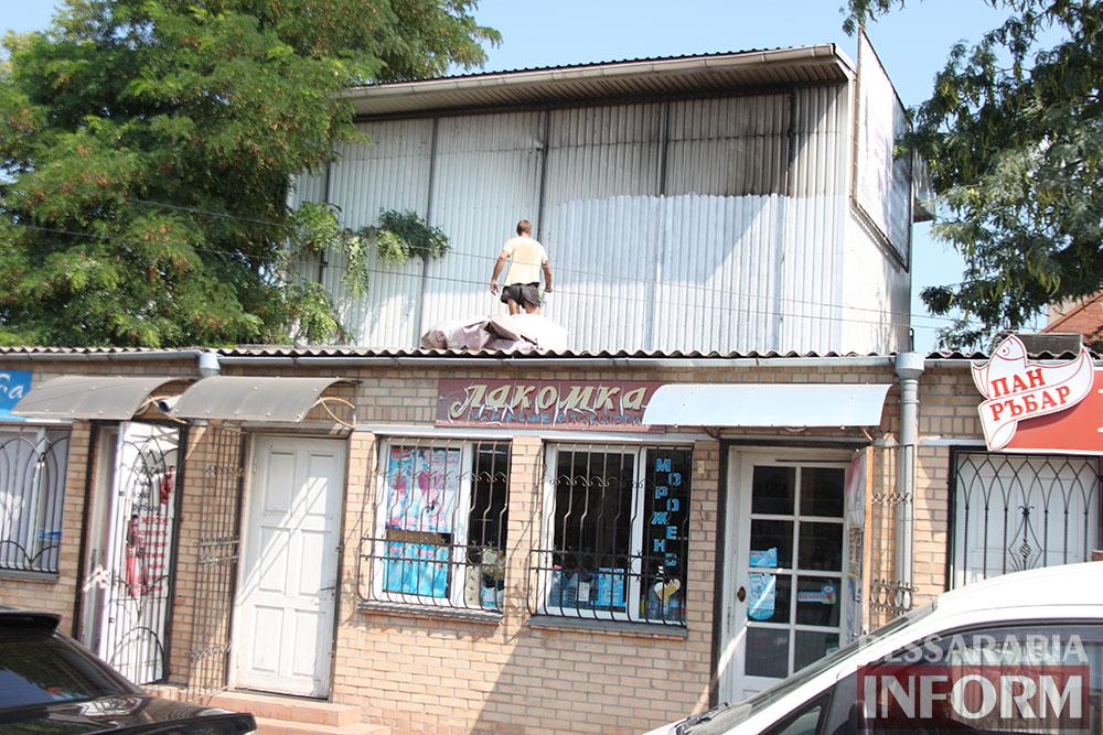 IMG_0769 В Измаиле на центральном рынке произошел пожар