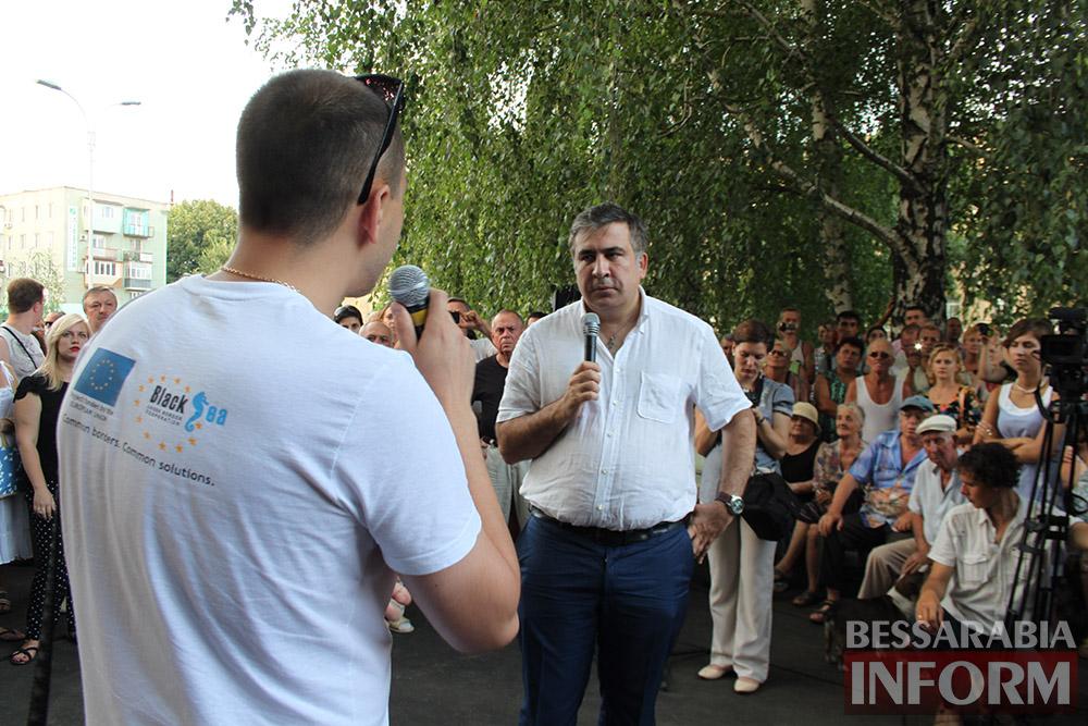 IMG_1241 Михаил Саакашвили посетил Измаил и выслушал наболевшие проблемы жителей города и района (фото)
