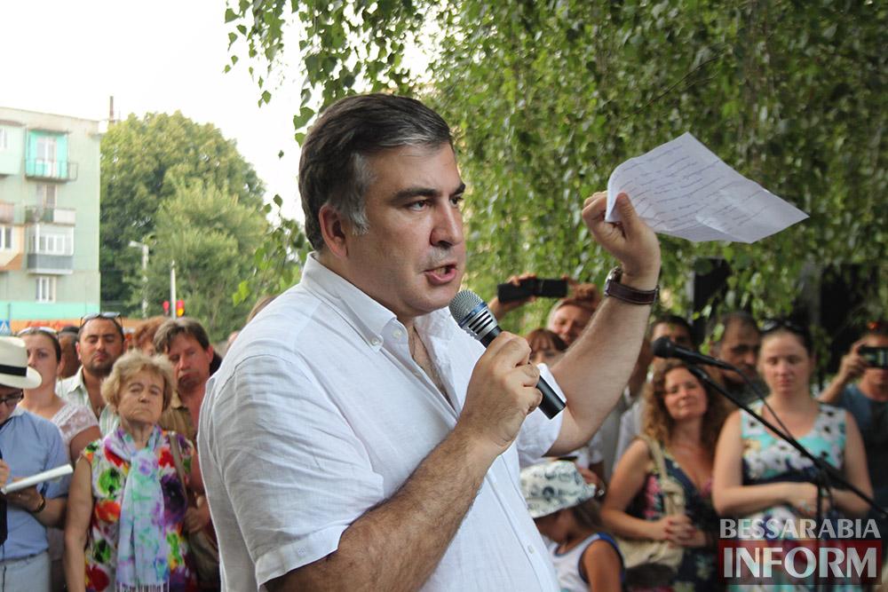 IMG_1252 Михаил Саакашвили посетил Измаил и выслушал наболевшие проблемы жителей города и района (фото)