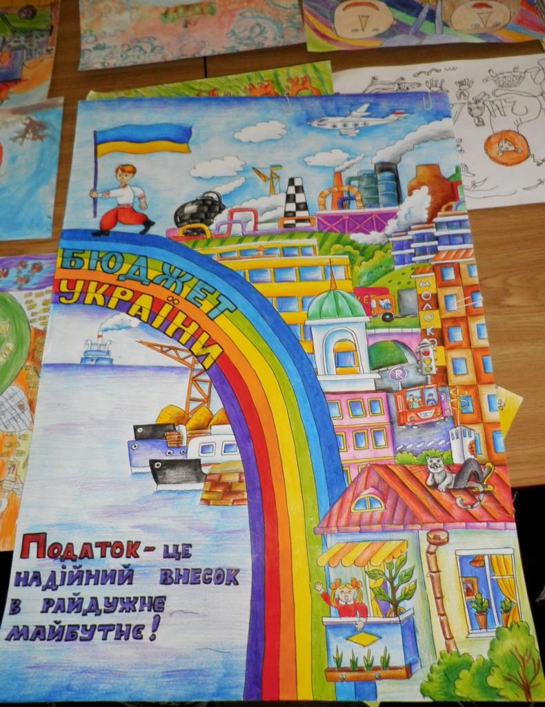 Измаильская ОГНИ об итогах конкурса «Будущее страны - в мечтах ребенка»
