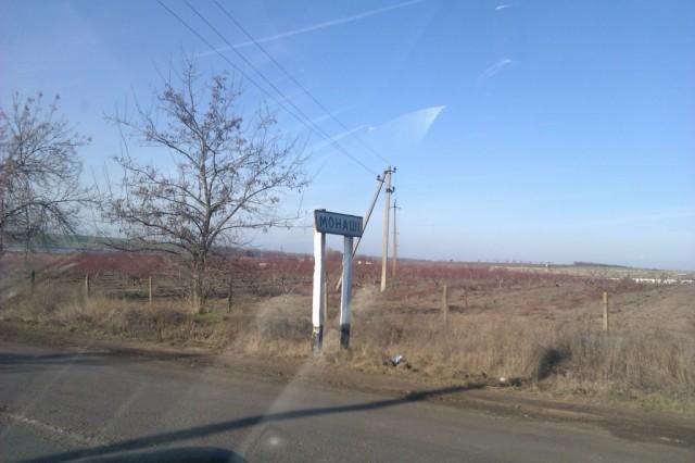 В Белгород-Днестровском районе при невыясненных обстоятельствах умер ребенок