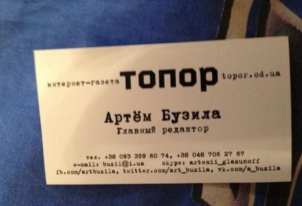 f7433f611b_p-DKS3E9fXk Игорь Палица обвинил партию Антона Киссе в сепаратистских взглядах