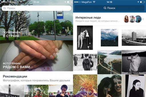 """ВКонтакте"" выпустил аналог Instagram"