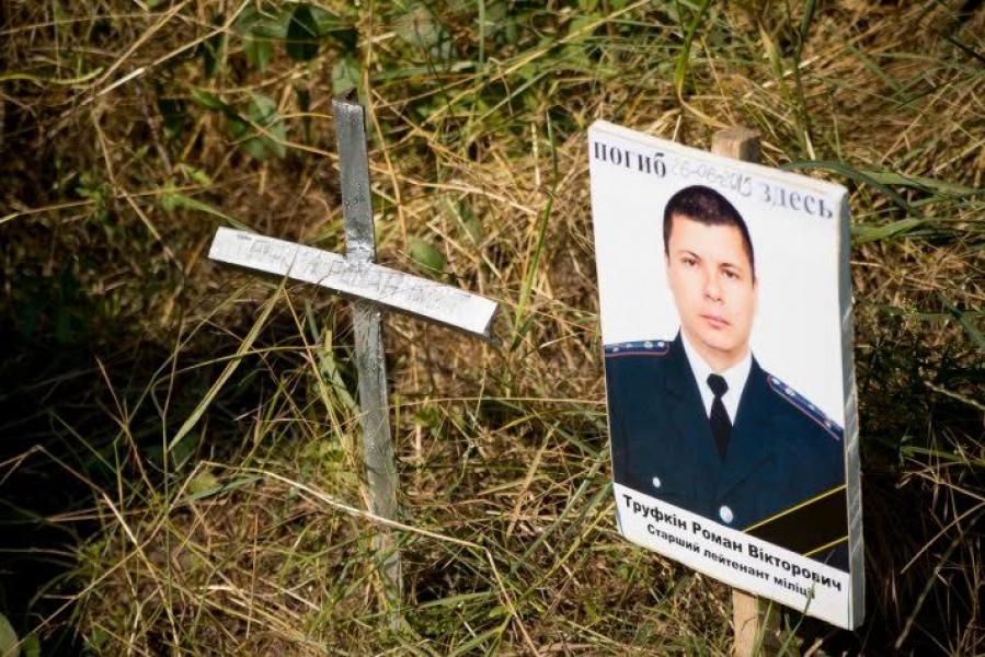 img242021437033083 В Одессе почтили память погибшего милиционера из Болградского р-на