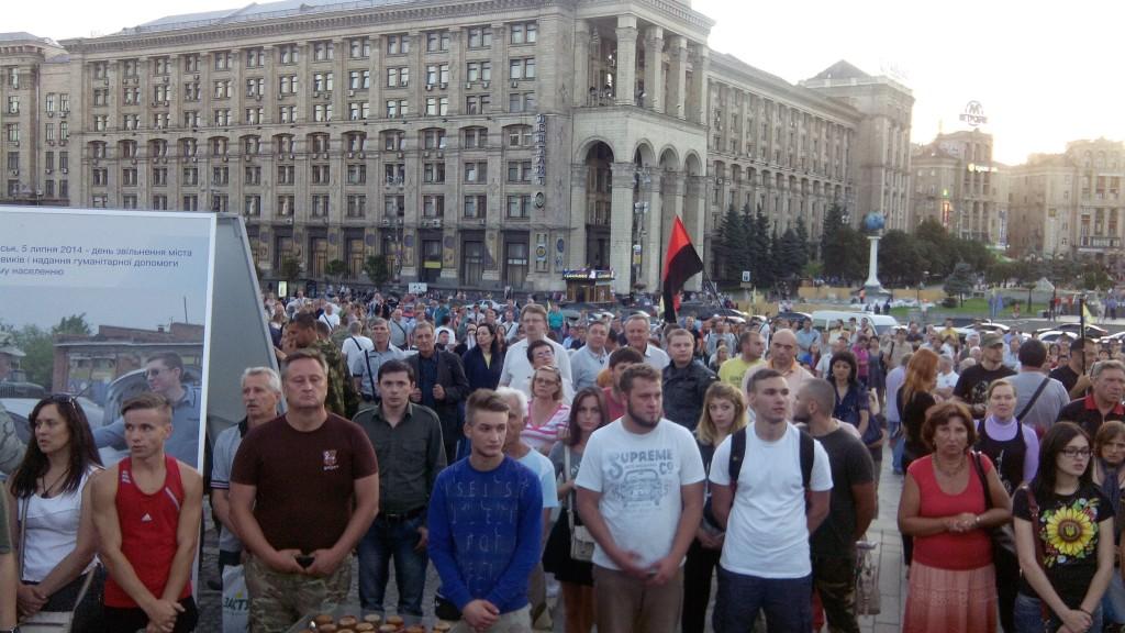 "img_20150721_205033-1024x576 Подробности митинга ""Правого сектора"" на Майдане: ""новый этап революции"" от Яроша (фото)"