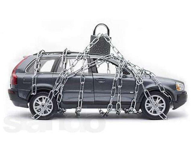 large_1 ТОП-7 нестандартных способов защитить свой автомобиль