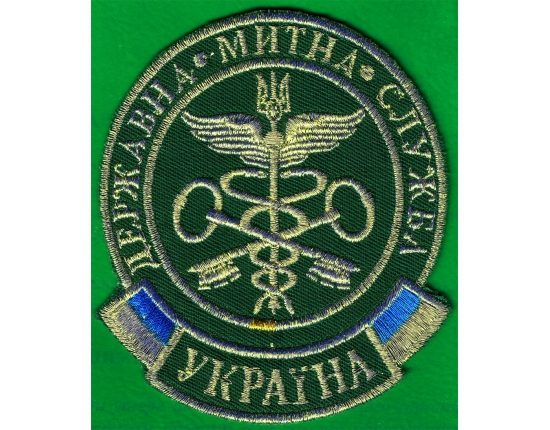 Начальником Одесской таможни назначен главный инспектор Измаила