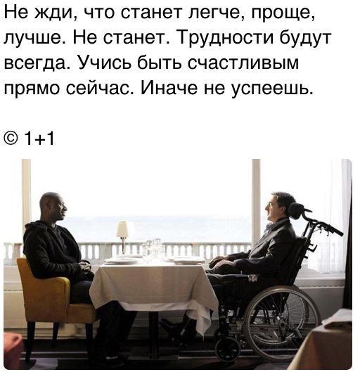 vn2wSWIHtws Мир не без добрых людей: измаильчане организовывают лагерь для инвалидов