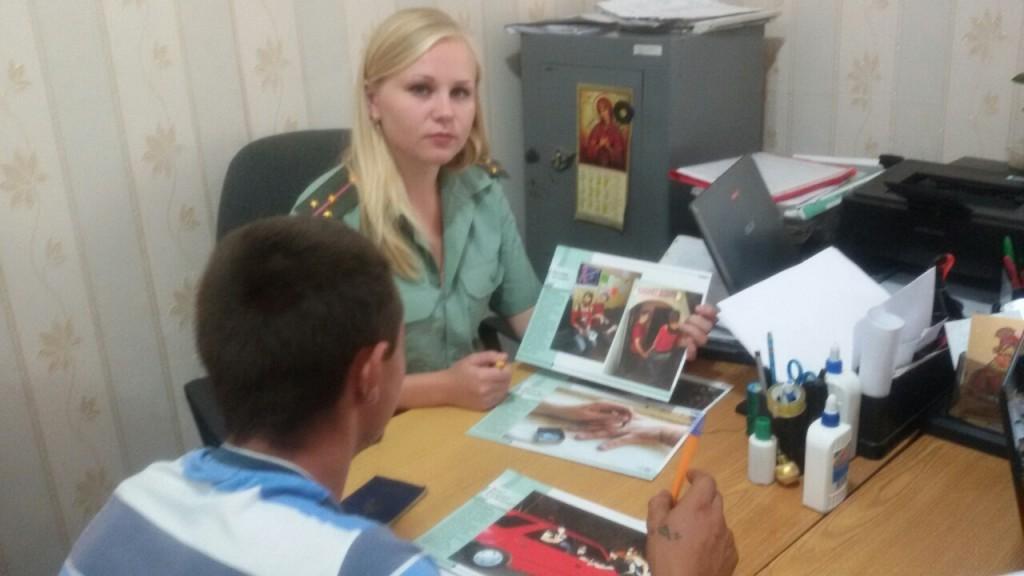 захід-Ізмаїл-РП-1024x576 В Измаильском РП УИИ рассказали, как бороться с вирусным гепатитом