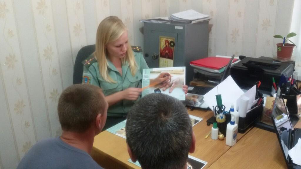 захід-Ізмаїл-РП-2-1024x576 В Измаильском РП УИИ рассказали, как бороться с вирусным гепатитом