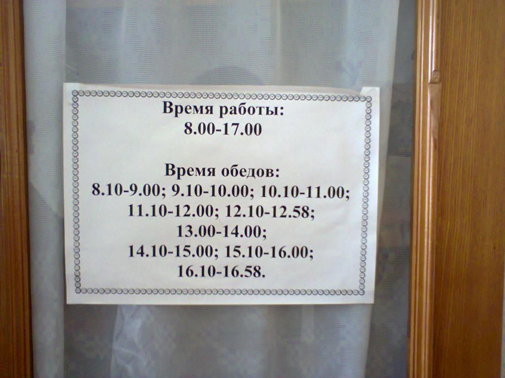 Как в Измаиле трудятся офисные работники (фотофакт)