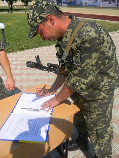 присяга-3 В Измаильском погранотряде военнослужащие присягнули на верность народу Украины
