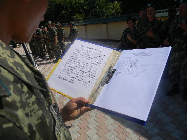 присяга-4 В Измаильском погранотряде военнослужащие присягнули на верность народу Украины