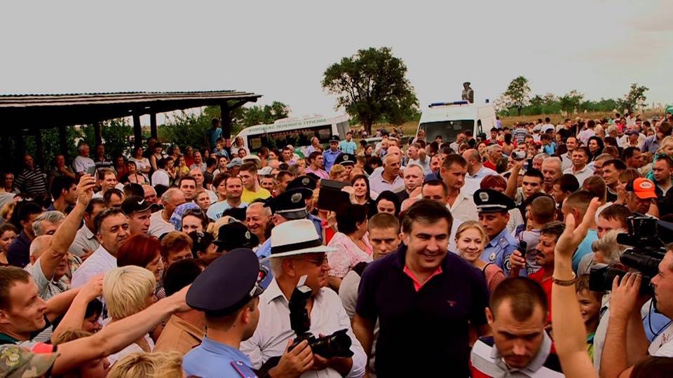 Как Саакашвили отпраздновал День национального флага в Бессарабии