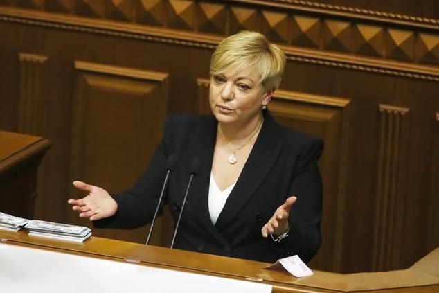 Тысяча и одна сказка Гонтаревой. Почему председатель НБУ дает украинцам ложные надежды