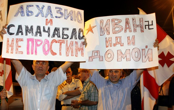 1482844 Премьеры России и Грузии сделали заявления в годовщину конфликта