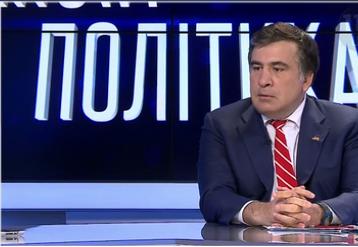 Саакашвили: Бессарабия - Богом забытое место посредине Европы