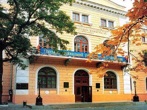 446039045 ТОП-6 самых популярных вузов Одессы среди абитуриентов